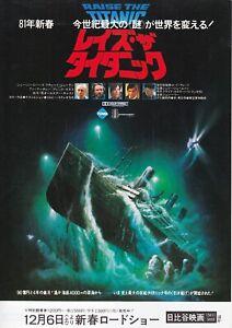 RAISE THE TITANIC!:Jason Robards - Japanese  Mini Poster Chirashi