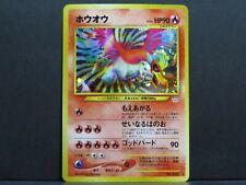 Japanese Ho-oh No. 250 7/64 - Neo Revalations Pokemon Card (Mint)