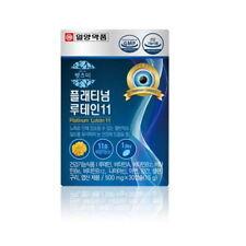 90 tablets Platinum Lutein 500mg Eyes improve health fatigue Vitamin Zinc V_e