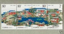 China PRC Stamp 2003-11 Suzhou Master of Nets Garden, Strip of Full Set of 4