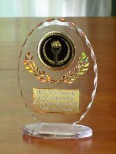 """Retirement, Employee, Recognition 6 1/2"""" Acrylic Award Trophy FREE engraving"""