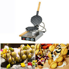 New Electric Egg Cake Oven Puff Bread Maker Stainless Steel Waffle Bake Machine