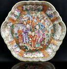 1750 Rockefeller Chinese Qianlong Porcelain Dish famille rose export ware palace
