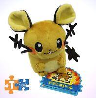 "DEDENNE Pokemon Center 4"" Pokedoll Plush Figure ""NEW"""