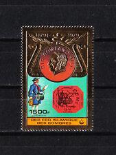 Comores timbre sur OR  mort de Sir Rowland Hill  num: 173    **