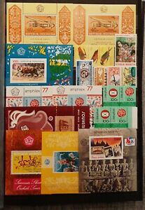 INDONESIA (3445) Nice Smal Collection  (MNH)