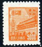 China 1950 Northeast Liberated $5000 Gate Watermark MNH  L1-172
