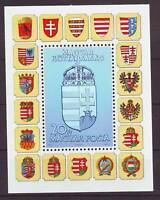 HUNGARY - 1991. New Coat of Arms, HOLOGRAM S/S with Black number - MNH