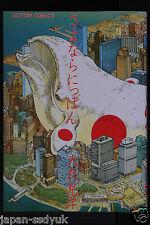 JAPAN Katsuhiro Otomo manga: Sayonara Nippon