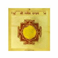 Ganesha Yantra Hindu god For Removal of Obstacles,Blesses,Prosperity & Richness