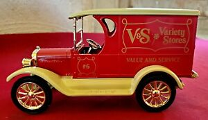 VS Variety 1923 Chevy Delivery Van Collector's Bank w Key