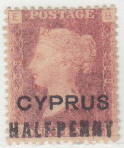 CYPRUS  1881 ISSUE HALF PENNY UNUSED STAMP SG.7 PLATE 208 = SCOTT 8 RR