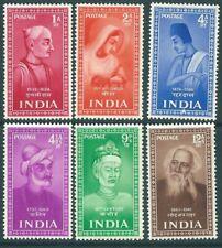 INDIA 1951 mint ''Saints and Poets'' SET