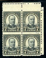 USAstamps Unused VF-XF US McKinley Rare Rotary Top Gutter Block Scott 639 OG MNH