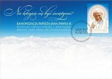 2014 Canonizzazione del Papa Giovanni Paolo II - Polonia - singolo fdc