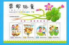 CHINA - Scott 2843a  -  VFMNH  S/S -  Toys  - 1992