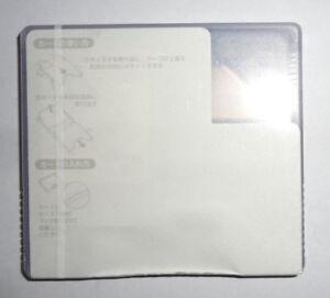 Sony Mini Disc - 74 Minute Blank Recordable     Orange      [New - Sealed]
