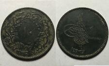Rare ottoman Islamic coin/10 PARA ABDUL MEJID 1255-1277 AH/1839-1861AD/Yr 4/1843