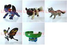 B#260] 5x Pokemon Figures 4-5cm: Swampert Zigzagoon Linoone Beautifly Lotad