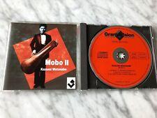 Kazumi Watanabe Mobo II CD TARGET ERA Red Face! WEST GERMANY Polygram GRCD 8406