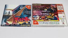 Choukousenki KIKAIOH Tech Romancer Sega Dreamcast Japan Capcom * Near-Mint *