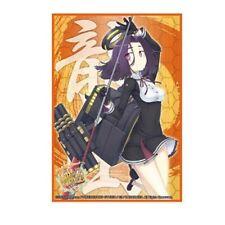 BUSHIROAD 60 SLEEVES COLLECTION KANTAI COLLECTION TATSUTA HG VOL.854 JAPAN