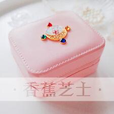 Sailor Moon Zecter Girl's Jewelry Box Portable Christmas Gift Storage Bag
