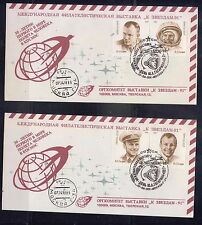 Russia 1991 30th anniv. of First manned space flight Y. Gagarin 2 FDC covers