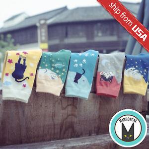 Lot 5 Assorted Kawaii Cute Cat Kitten Animal Cotton Socks Womans Warm Cartoon