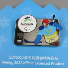 2022 Beijing Winter Olympic Handover Of Paralympic Flag Pin
