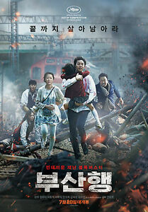 Train to Busan CANNES 2016 Korean Mini Movie Posters Movie flyers (A4 Size)