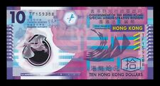 B-D-M Hong Kong Government 10 Dollars 2012 Pick 401c Polymer SC UNC