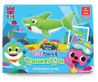 Pinkfong Grandfather Shark Swimming Bath Play Toy For Baby & Kids