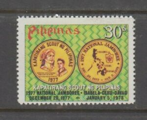 Philippine Stamps 1977 National Boy Scout Jamboree, Complete set MNH............