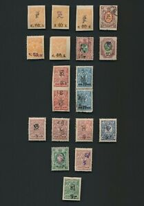 ARMENIA STAMPS 1918-1920 SURCHARGES ON RUSSIA ARMS INC TETE BECHE PAIRS