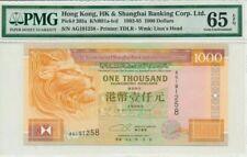 1993 HONG KONG HSBC $1000 PMG65 EPQ GEM UNC <P-205a>