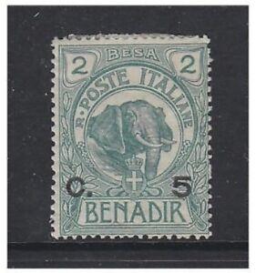 Somalia - 1907,5c Auf 2b Blau-Grün Briefmarke - Postfrisch - Sg 11