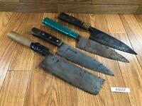 BROKEN DAMAGED Japanese Chef's Kitchen Knife Vintage Japan HOCHO 174/328mm AS057