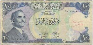 JORDAN 10 DINARS, 1975 YEAR  F/VF