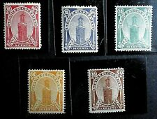 Morocco 1894 Local Issues Fez-Sefrou Set. Perf 13. MNH & MM.