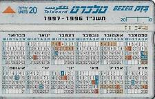 ISRAEL BEZEQ BEZEK PHONE CARD TELECARD 20 UNITS 1997 CALENDAR