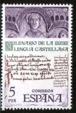 Año 1977 - 2428 Milenario de la lengua Castellana