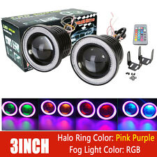 "2x 3"" inch RGB COB LED Fog Light Projector with Pink Purple Angel Eyes Halo 12V"