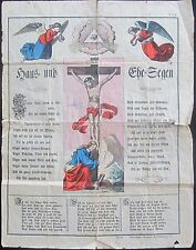 GERMAN BROADSIDE HOUSE & MARRIAGE BLESSING FRAKTUR HAUSSEGEN WEISSENBURG c1870