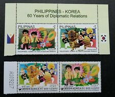 Philippines Korea Joint Issue 60th Diplomatic 2009 Festival Ox (stamp pair) MNH