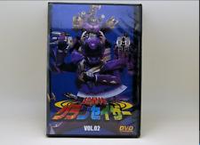 DVD The Gransazers ( Chouseishin Gransazer ) Vol 2 Chapter 5 - 8