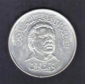 1981 YEMEN 2 DINARS ABDULLA BARADONI 925 Silver coin KM # 12 PROOF