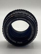 Pentax-M SMC 50mm 1:1.4 Objektiv #2155908-13