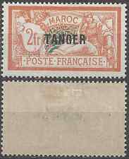 FRANCE COLONY MOROCCO N°96 - NEUF WITH ORIGINAL GUM - VALUE