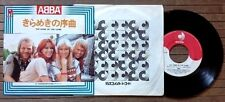 "ABBA / THE NAME OF THE GAME - 7"" (printed in Japan - 1977) RARE !!!"